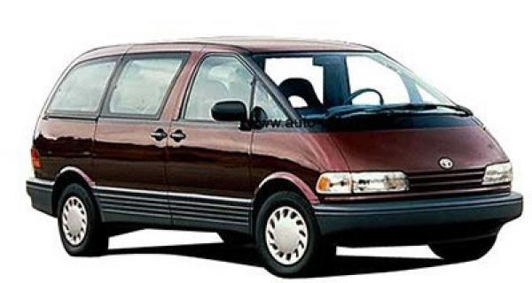 compleet 1990-1998